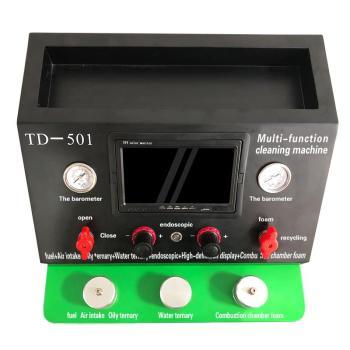 Multi-function engine maintenance equipment fuel system washing machine