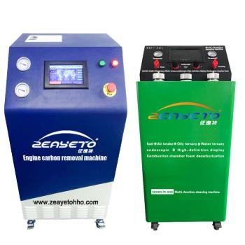 2019 China's hottest products auto engine depth carbon removal machine for sale