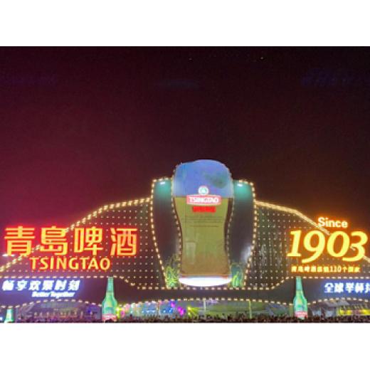 TsingtaoBeerFestival