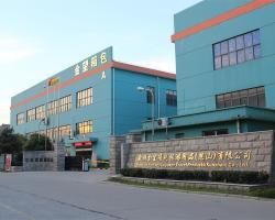 Jinwang pet products factory
