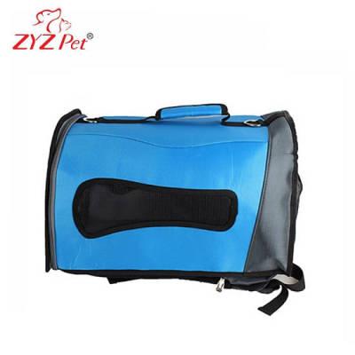 Portable Foldable Travel Dog Cat Pet Backpack Carrier Bag