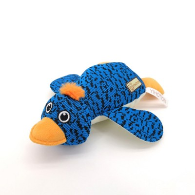 ZYZ PET Flying Duck Squeaky Training Bite Resistance Plush Squeaky Chew Pet Dog Toys