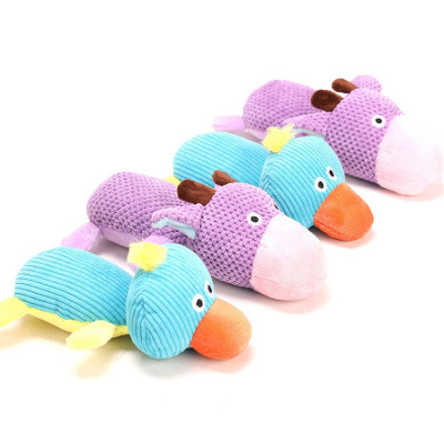 ZYZpet Corn Plush Calf Screaming Duckling Molar Pet Toy  Interactive Squeaky Chew Plush Pet Dog Toys