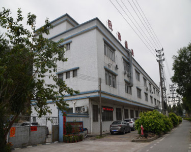 Zhongshan Xinyuan Rubber Products Co., Ltd.