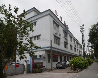 Zhongshan Xinyuan Rubber Products Co., Ltd.