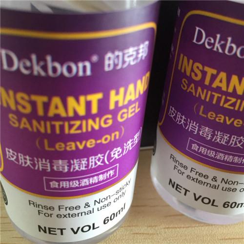 El nuevo desinfectante para manos con alcohol sin agua de 60 ml mata los gérmenes gel desinfectante para manos instantáneo