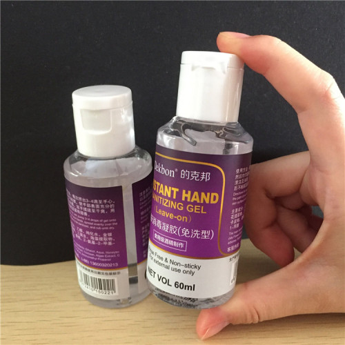 New 60ml Waterless alcohol hand sanitizer kill germs instant hand sanitizing gel