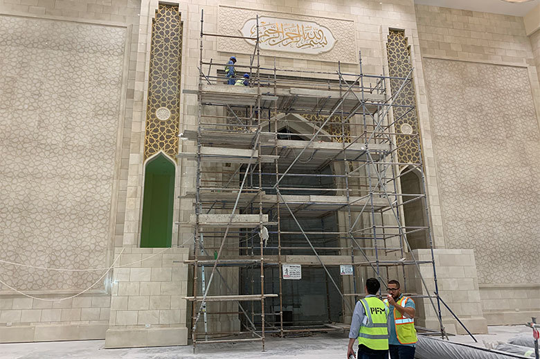 QATAR MOSQUE PROJECT
