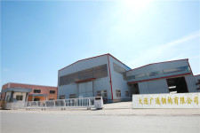 Dalian Guangtong Steel Structure Co.,Ltd