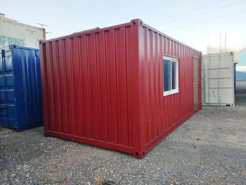 集装箱房的用途和特点是什么?