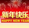 Bitte beachten Sie die chinesischen Neujahrsfeiertage des TZR.