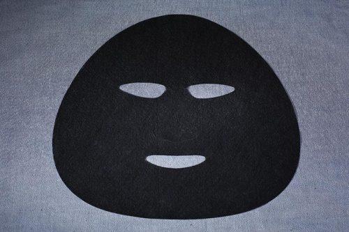 CT4500P 45gsm Facial Sheet Mask Fabric, 50% Activated Carbon Spunlace Nonwoven Fabric