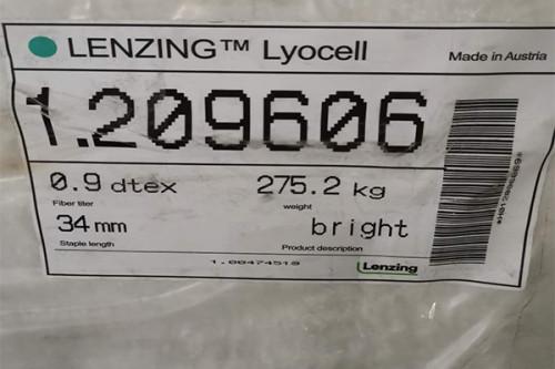 PRIUS-CLE50 Tencel non-woven fabric Lyocell spunlaced nonwoven fabric