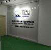 Why didn't our company participate in the exhibition of spunlaced non-woven?