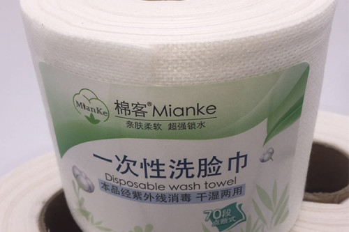 Wholesale 100% Viscose Fiber Disposable Spunlace Non-woven Cleaning Face Towel Roll