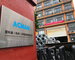 ACMAN(HANGZHOU) ENVIRONMENT EQUIPMENT CO.,LTD
