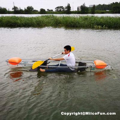 MiicoFun 2 Person Polycarbonate Transparent Crystal Clear Kayak-MF-KY-04