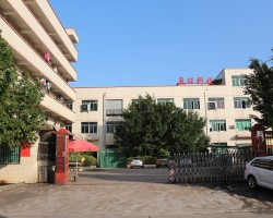Dongguan Bosta Electronics Technology Co., Ltd.