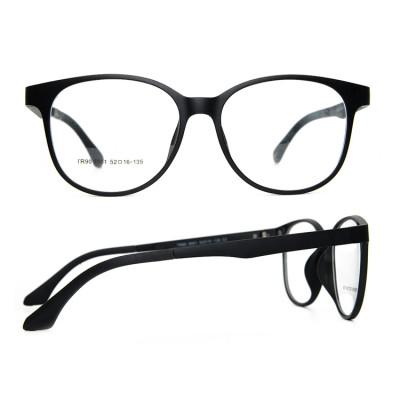 Оптовые высококачественные солнцезащитные очки Рекламные TR90 Рамка Магнитный клип на солнцезащитные очки с поляризованным объективом