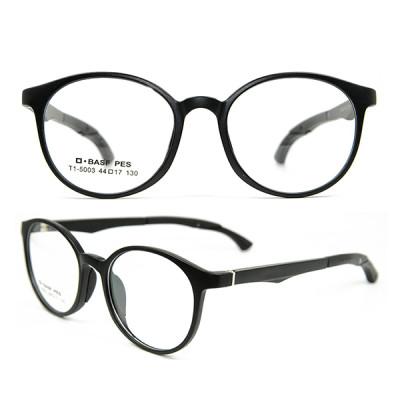 Высококачественная мягкая оправа для очков TR Регулируемая дужка Круглые оптические оправы для очков безопасны для детей