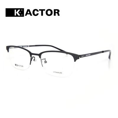 Роскошная новая мода в стиле Halfrim Металлические очки титановые оптические оправы для очков высшего качества