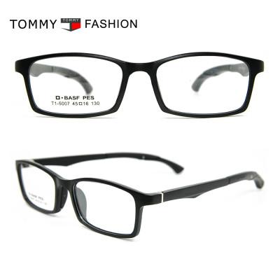 Wholesale new fashion eyeglasses nose pad detachable TR90 adjustable eyewear frames children
