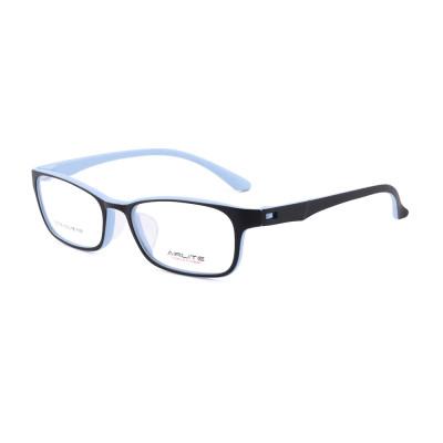Online hot selling latest fashion stylish TR Soft optical eyewear frames flexible lightweight cheap price