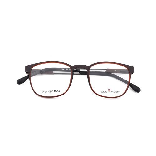 Gafas de sol ópticas de moda joven y liviana con monturas de gafas ópticas TR90 para hombres en línea Venta caliente