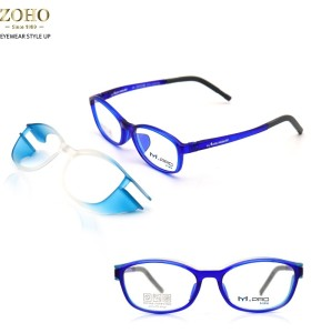 PROTECTION OPTICAL FRAME TR MATERIAL FOR UNISEX