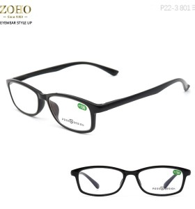 BEST TR MATERIAL READING GLASSES WITH BLUE CUT LENS POSS DESIGN