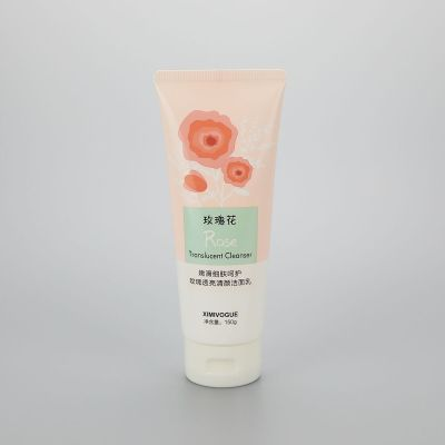 150g cosmetic plastic squeeze tube packaging for facial cleanser with flip top cap