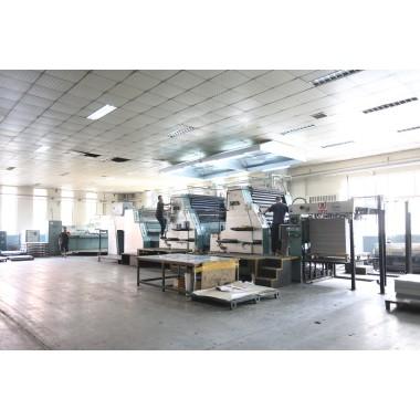 Qingdao Wenyang Packing Co., Ltd service