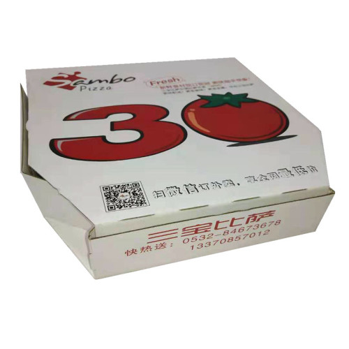 16 inch cheap custom printed corrugated pizza carton box