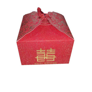 Custom folding paper candy box