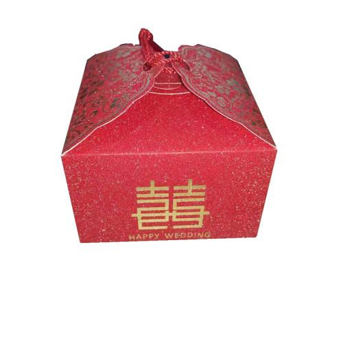 Custom folding paper candy box