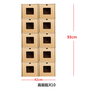Display Racks Custom Eco Friendly Packaging Advent Calendar Cardboard Shoe Box