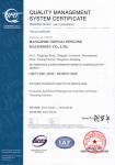 ISO Belgesi