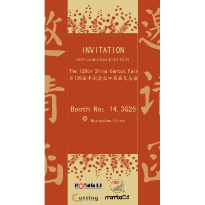 2019 Canton Fair Invitation