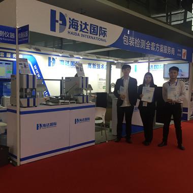 Шанхайская выставка гофрированной бумаги