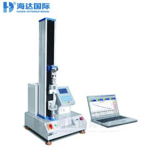 Компьютерная машина для испытания материалов на растяжение