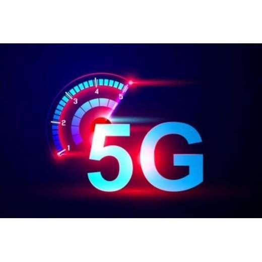 Появление эры 5G