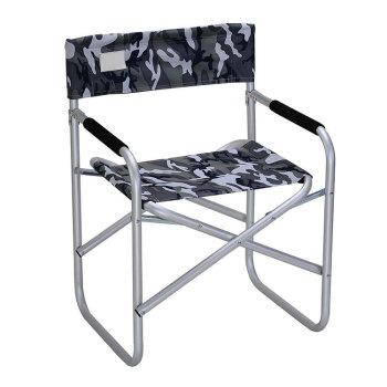 Outdoor Steel Leisure Beach Garden Folding Diretor Chair-Cloudyoutdoor