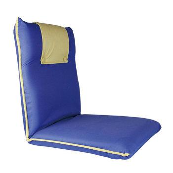 Adjustable Recliner Floor Seat Chair for Home-Cloudyoutdoor