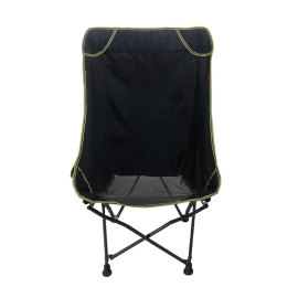 Nice Camping Chair with Back Support Hot sale om Amazon-Cloudyoutdoor