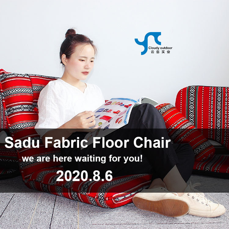 Sadu fabric floor chair