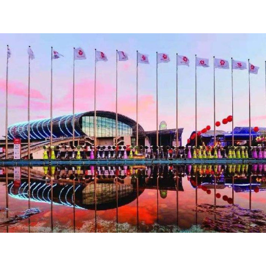 124th China Import and Export Fair Phase 3 (Canton Fair Autumn 2018)