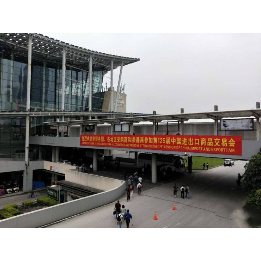 125th China Import and Export Fair Phase 2 (Canton Fair Spring 2019)