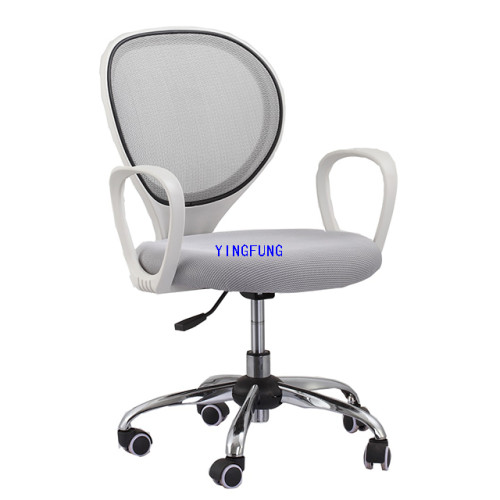 Fashion Mesh Office Chair Computer Swivel Staff Small Chair(YF-D023)