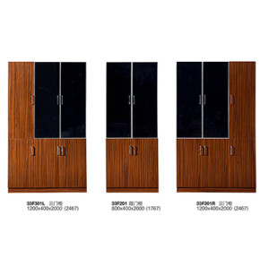 Modern Office 3 Doors Wooden File Cabinet With Glass Door(YF-26F306L)