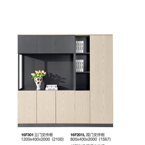 Office file cabinets with 3 door,door with buffer hinges,no lock.(YF-16F301)